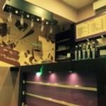 Orange-Cafe
